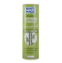 White Magic Bamboo Towels