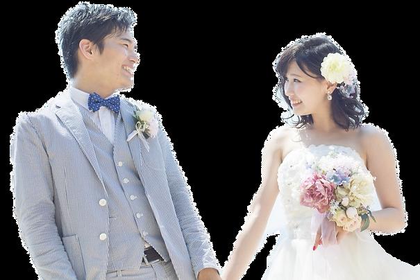 couple_wedding1.png