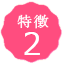 waku_pink_2_edited.png