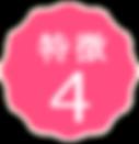 waku_pink_4_edited.png