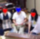 総持院 寺コン