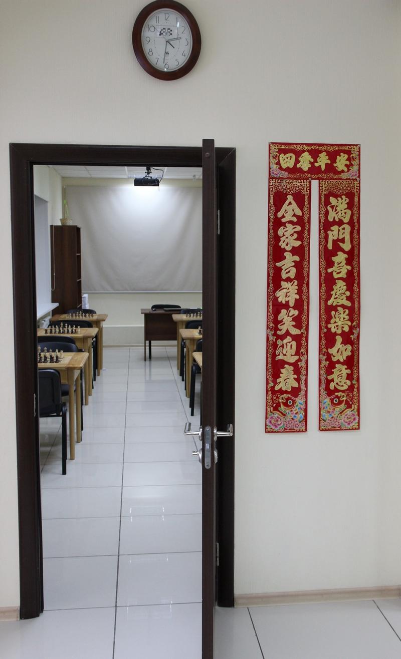 Вход в малый зал