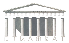 гипсовая лепнина, фасадный декор, декор интерьера