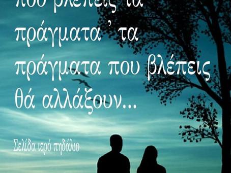 Θηβών 421, 131 21, Ίλιον2105750900 / 6977422778info@teletesfoteinopoulos.gr