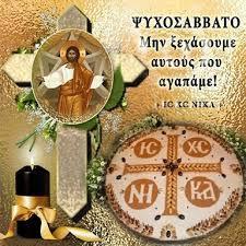 Επικοινωνία:Θηβών 421, 131 21, Ίλιον2105750900 / 6977422778info@teletesfoteinopoulos.gr