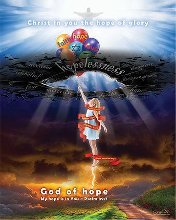 """God of Hope"" Framed Art Picture 18x22"