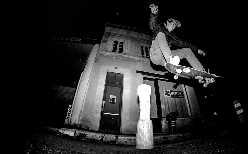 QUENTIN CHIBOUT - OLLIE OVER - LIBOURNE.