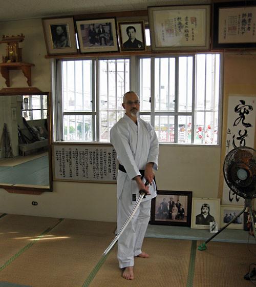 Gudokan Dojo