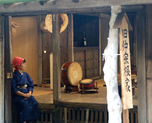 Old Okinawa