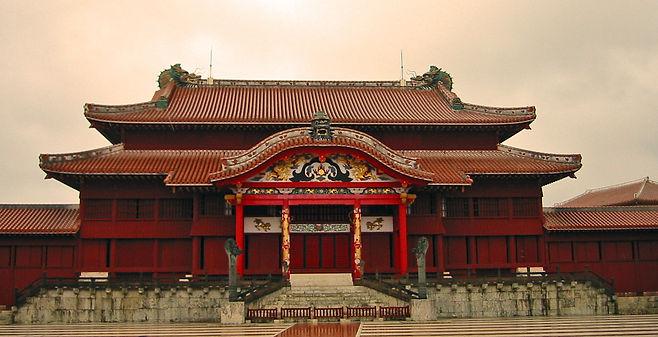 Shuri Castle.JPG