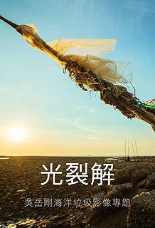 200812-行動封面-2.jpg