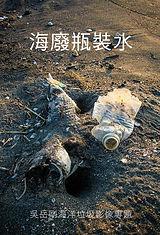bottled-water-homepage-3m.jpg