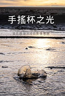 200708-首頁封面(行動)-5.jpg