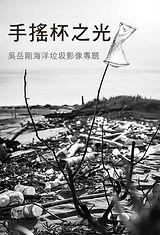 200708-首頁封面(行動)-3.jpg