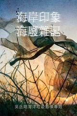 200829-網站首頁(行動).jpg