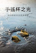 200708-首頁封面(行動)-2.jpg