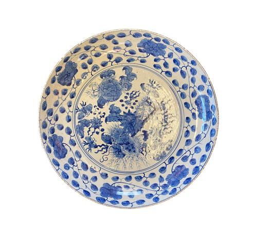 Blue & White Dish