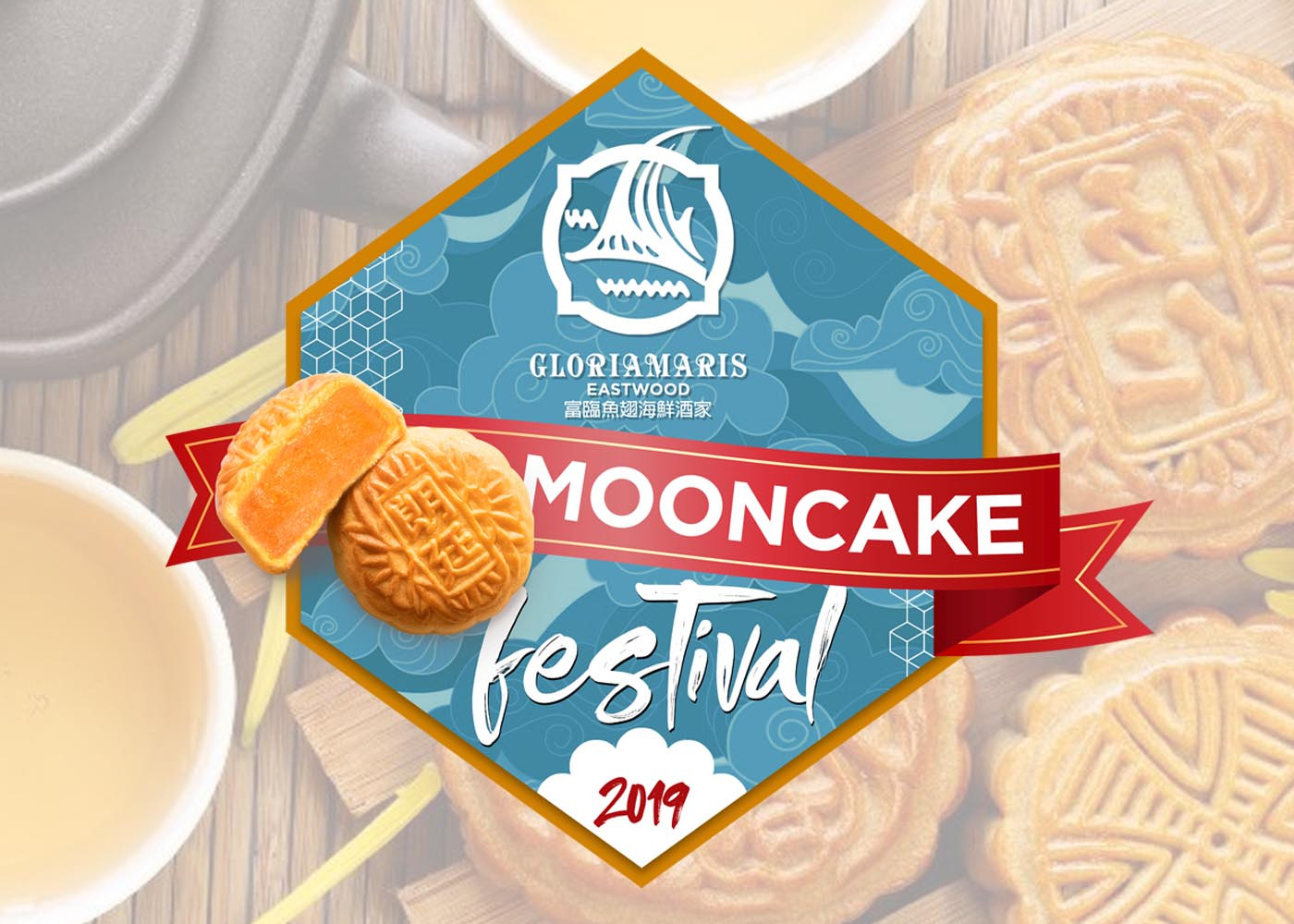GM Mooncake Website.jpg