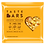 Thumbnail: Banana Bread Bliss