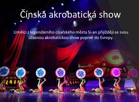 VELKOLEPÁ ČÍNSKÁ AKROBATICKÁ SHOW 一场壮观的中国杂技表演  丝绸之路的彩虹