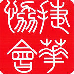 logo_červene.jpg
