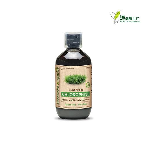 純天然葉綠素液態精華 Chlorophyll- Naturally Flavoured with Mint