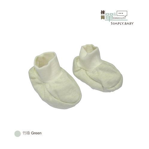 有機棉初生BB襪套 (竹綠) Organic Cotton Baby Booties (Green)
