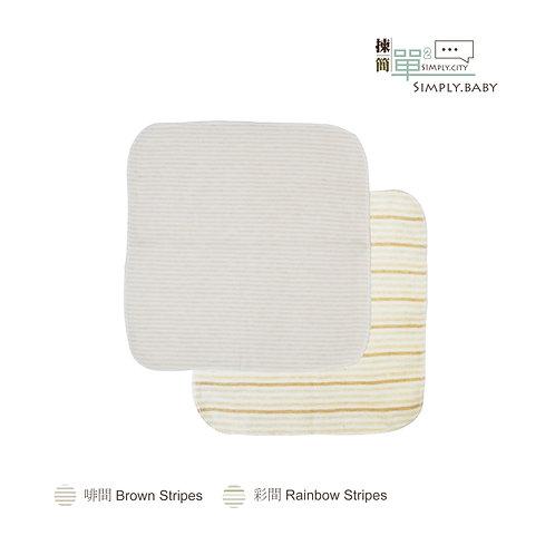 有機棉BB小方巾 (啡間+彩間) Organic Cotton Baby Handkerchief (Brown Stripes+Rainbow Stripe