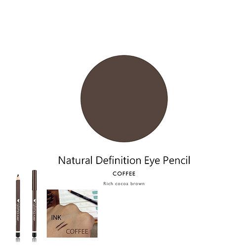 自然眼線筆 (咖啡色) Natural Definition Eye Pencil (Color:Coffee)