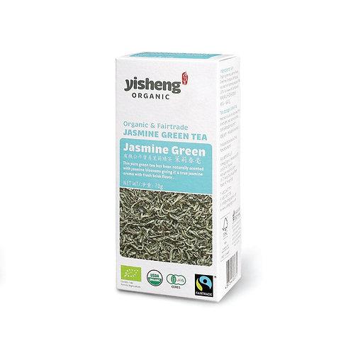 有機公平貿易茉莉綠茶(茉莉春毫) Jasmine Green, Organic & Fairtrade Jasmine Green Tea