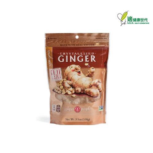 純天然水晶薑軟糖 Crystallized Ginger Candy