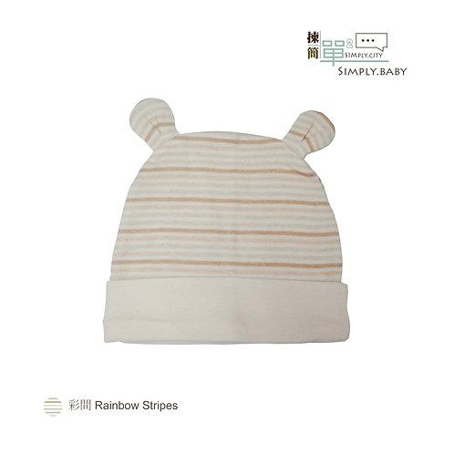 有機棉BB小帽子  (彩間-中碼) Organic Cotton Baby Hat (Rainbow Stripes-Medium)