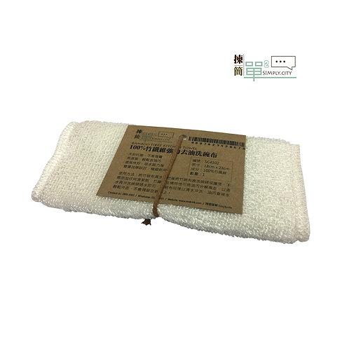 100%竹纖維強力去油洗碗布 (1 條裝) 100% Bamboo Fiber Kitchen Towel (1 pc)