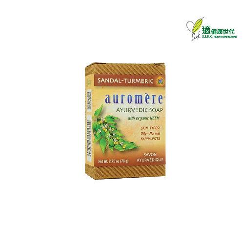 印度傳統肥皂 (檀香薑黃) Ayurvedic Soap (Sandal Turmeric)