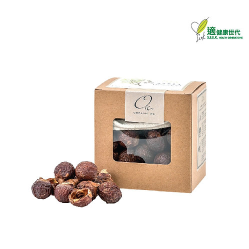 有機洗衣無患子 Organic Soap Nuts