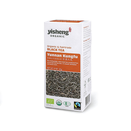 有機公平貿易紅茶(古滇工夫) Yunnan Kungfu, Organic & Fairtrade Black Tea