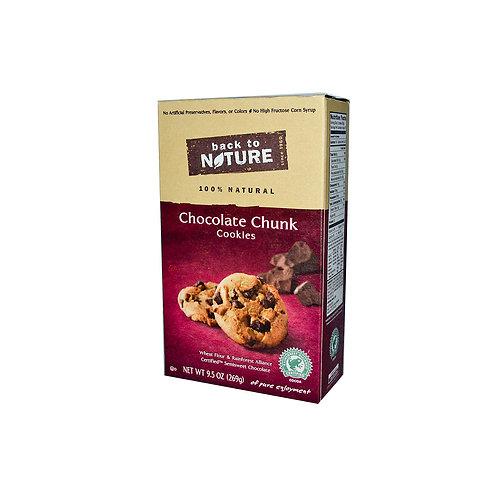 朱古力曲奇餅 (盒裝) Chocolate Chunk Cookies (box)