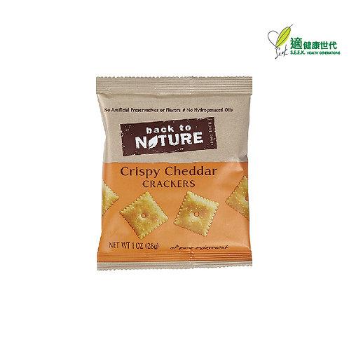 車打芝士脆餅 Crispy Cheddar Crackers