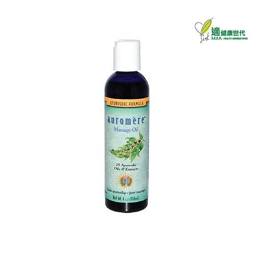 印度傳統按摩油 Ayurvedic Massage Oil