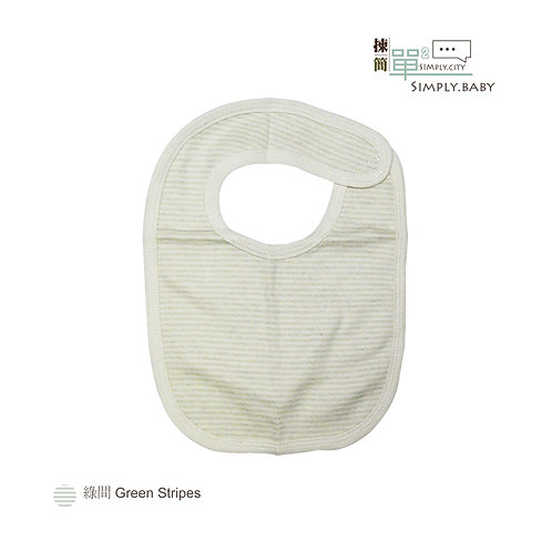 有機棉口水肩 (綠間) Organic Cotton Baby Bib (Green Stripes)