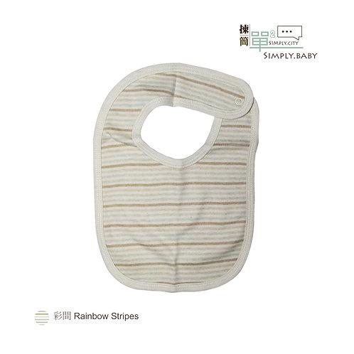 有機棉口水肩 (彩間) Organic Cotton Baby Bib (Rainbow Stripes)