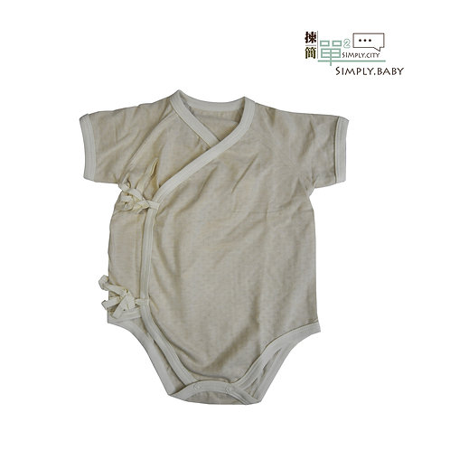 有機棉初生BB透氣短䄂和尚夾衣(粉啡) Organic Cotton BB Breathable Short Sleeve Side Snap Bodysuit