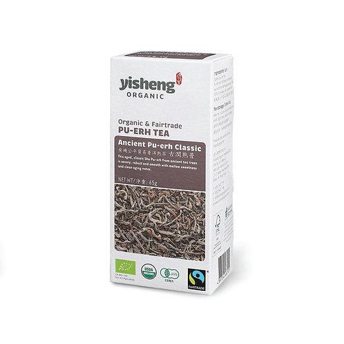 有機公平貿易普洱熟茶(古潤熟普) Ancient Puer, Organic & Fairtrade Puer Tea