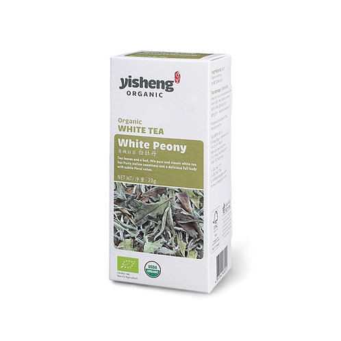 有機白茶 (白牡丹) White Peony, Organic White Tea