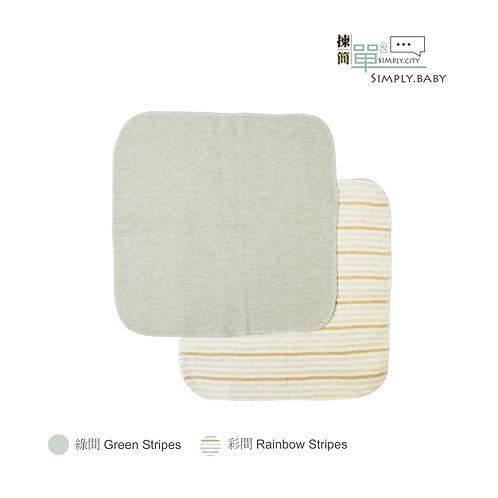 有機棉BB小方巾 (竹綠+彩間) Organic Cotton Baby Handkerchief (Green+Rainbow Stripes)