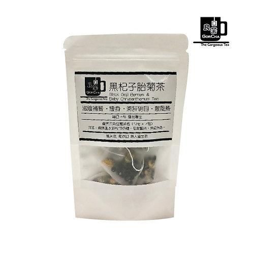 黑杞子胎菊茶 Black Goji Berries & Baby Chrysanthemum Tea
