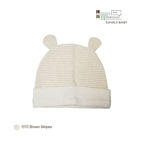 有機棉BB小帽子  (啡間-中碼) Organic Cotton Baby Hat (Brown Stripes-Medium)
