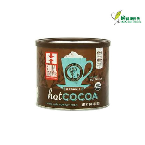 有機可可粉熱飮 Organic Hot Cocoa Mix