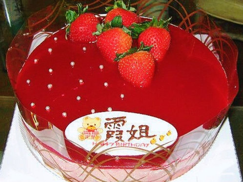 Strawberry Mouse cake