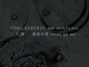 【2021年10月7日(木)~10月11日(月)】TOMO SAKURAI and shinPo mai 二人展 - 塗炭の芽 totan no me -  開催決定!